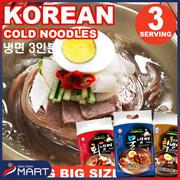 3 servings★Morangak Korean Style Cold Noodle★Ramen l Ramyun l Frozen Korean Health Food SINGSINGMART