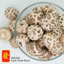 😍★   [ VALUE BIG PACK 600G!! ] SUPERIOR AAA GRADE LARGE WHITE FLOWER MUSHROOM★