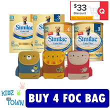 ★BUNDLE 4 FREE BAG★ 1.8KG SIMILAC 2-FL STAGE 3/4-GAIN PLUS/ KID ★MADE IN SG/DENMARK FOR MALAYSIA★