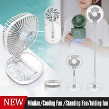 MinifanCooling Fan Standing Fanfolding fan★Home/ Office/ Desk/ Floor★