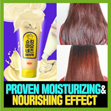 [Label Young] Nourishment for the damaged hair★Shocking Mayonnaise Hair Pack Special Ver.