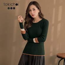 TOKICHOI - Elasticity Long Seleeve Top-181816-Winter