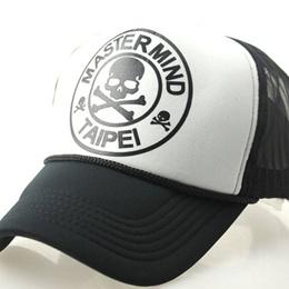 017abea849b Mastermind Hip Hop Women Baseball Snapback Cap Bone Gorra Trucker Hat Feed  Ggimme Cap Gravity Falls