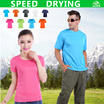 ♣Speed drying♣Outdoor men and women couple models round neck short sleeve T-shirt Quick drying Speed drying female sports breathable wicking quick-drying Speed drying