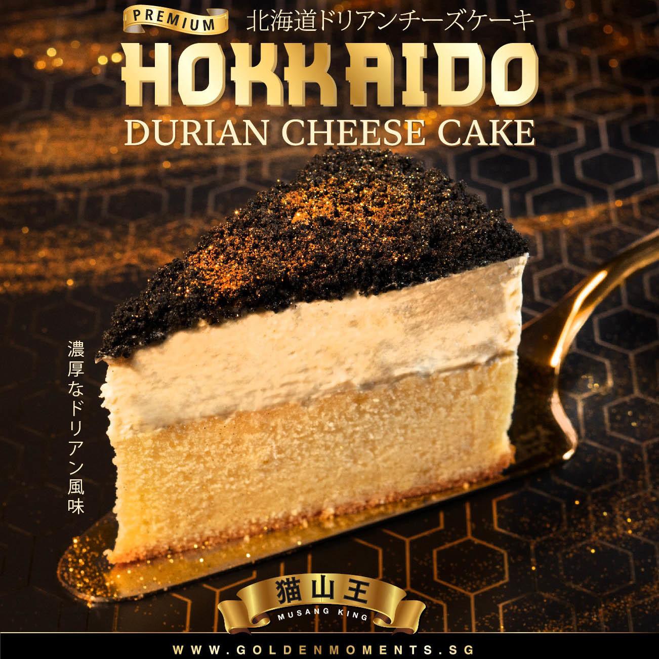 Golden MomentsPremium Hokkaido Durian Cheesecake (Bundle of 19 Slices)