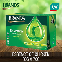 Essence of Chicken 14 + 1 Twin Pack