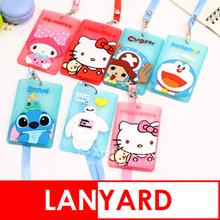Cartoon Lanyard/Children Ezlink Card Holder/MRT Card/Student Card