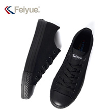 FeiYue Sneakers / Unisex Sneakers / Couple Sneakers / 100 Years Famous Brand / Most Cheap Fashion Sneakers / Basic Exercise