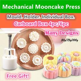 ★IMP HOUSE★[Baking Essential] Mechanical Mooncake Press Mooncake Mould moon cake Mold Mooncake Box