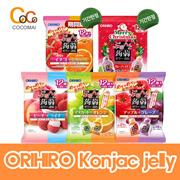 Total 144PCS!!Orihiro konjac jelly / tasty / juicy / healthy snack / plenty of fruity flavor /LOWEST