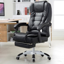 Recliner Director Office / Computer Chair/ Office Chair With Back Massage Function And Leg Rest