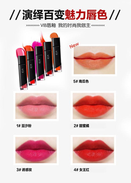 💥💥💥Aisan Top Team💥💥💥VIB Lip Glaze💥💥💥Long Lasting💥💥💥Waterproof💥💥💥