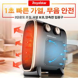 取暖器电暖风机小太阳家用/办公室 台式迷你浴室电暖气器节能