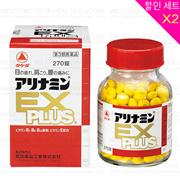 合利他命 EX PLUS 270錠 2入 改善血液循環/恢復疲勞/改善眼睛疲勞/肩頸酸痛/腰痛