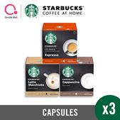 (3 BOXES) STARBUCKS NESCAFE DOLCE GUSTO CAPSULES