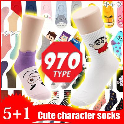2018 July Restock?EVENT[ BUY5+GIFT1]?LOWEST PRICE 970 STYLE SOCKS? KOREA PREMIUM SOCKS/ boat sock / Deals for only S$5 instead of S$0