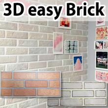 Real 3D Brick sticker wallpaper wall deco korean high quality real 3D DIY brick
