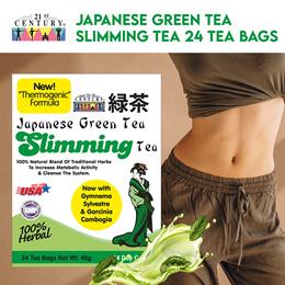 [21st Century] Japanese Green Tea Slimming Tea 24s (New Thermogenic Formula)