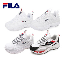 FILA Ugly Shoes / 4Type / Qprime / Sale / Ray Sneakers / 100% Authentic / headquater buing