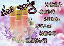 ♥LAVI SENJO Lavender Essential Oil Unisex Hygiene Wash PH5.0 100ML♥