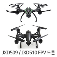 JXD509 / JXD510 / drone collection / aerial photography / real time video transmission / wifi connection / app connection / drones / 509w / 509g / 510w / 510g