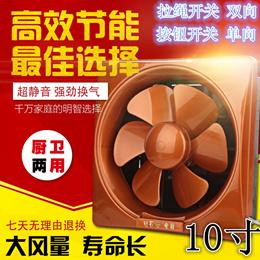 Exhaust fan/ledge/10 inches/exhaust fans kitchen smoke/quiet shutter/ventilator/fan specials