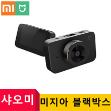 Xiao Mei Mijia black box