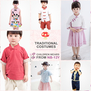 + LITTLE MUSHROOMS + | XTRAD | CHILDREN  CHINESE TRADITIONAL COSTUME QIPAO CHEONGSAM KUNGFU SUIT |