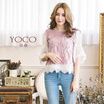 YOCO - Lace Top with Vertical Stripes-6022765-Winter