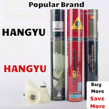 Sports - Hang Yu Popular Brand 12 Shuttlecocks In 1 Tube Durable Shuttlecock BUY MORE SAVE MORE
