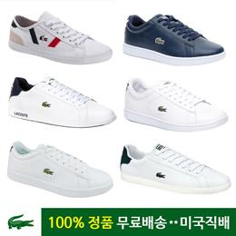[LACOSTE]라코스테 스니커즈 남여 운동화 / 무료배송 / 100% 정품