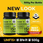 Aoraki Peak UMF15+ Raw Manuka Honey 500g ★ Premium Quality ★
