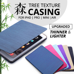 [100% GOOD QUALITY!]  ★Tree Texture Leather Cases for all iPad models :: with smart cover