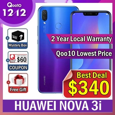 HUAWEI-G8 Search Results : (Q·Ranking): Items now on sale