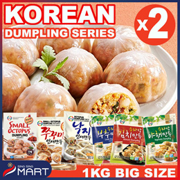 1+1★Korea Dumplings★1Kg BigSize Vegetable Kimchi leek Octopus korean Frozen Health Food SINGSINGMART