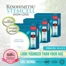 [PREMIUM QUALITY BUNDLE SET]  3 x Kinohimitsu Stemcell Drink 16s*Snow Lotus Stem Cell *Anti-aging