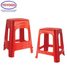 Toyogo Adult Comfort Plastic Dining Stool (8596)
