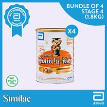 SIMILAC GAIN KID 1.8KG *Stage 4* (Bundle of 4)