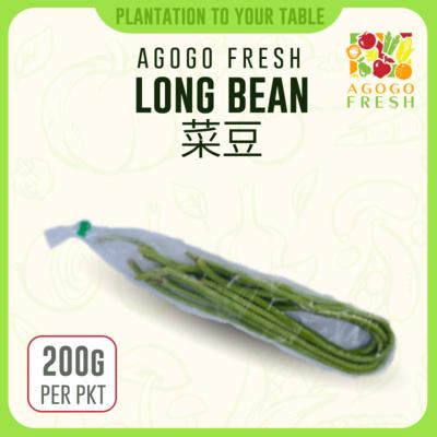 31 Long Bean 菜豆 (200g)