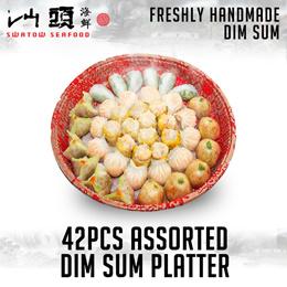 42pcs Assorted Dim Sum! Chilled Dim Sum Delivery