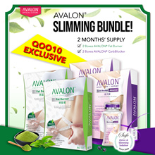 SG NO.1 BEST SELLING SUPPLEMENTS SAFE WEIGHT LOSS AVALON SLIMMING BUNDLE