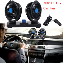 Vehicle Fan 3D Stereo Twin Plus Caban Absorption Type