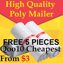 ExtraThickness Polymailer Postage Parcel Mail Packing Bags Courier Poly Mailers Delivery 100+5pcs