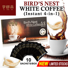 NEW ARRIVED 50 BOX ★ Premium Birds Nest White Coffee [Instant 4 in 1] ★HALAL★ 100% contains Birds