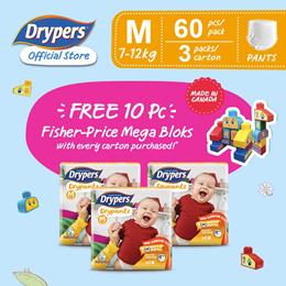[FREE FISHERPRICE 10 PCS MEGA BLOKS] Drypers Drypantz Diapers Carton Sale