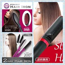 JAPAN BEST SELLER! Simply straight Hair Straightening comb ion comb straightening brush comb  curler