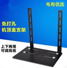 Set-top box hangers wall-mounted TV set-top box racks DVD brackets