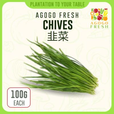 32 Chives 韭菜 (200g)