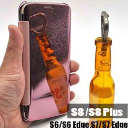 Samsung Galaxy S7 S7 Edge S7 Edge Plus Hard Covers