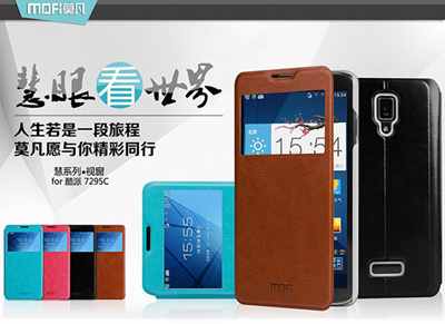 Mofi leather case for Coolpad 7295C cover